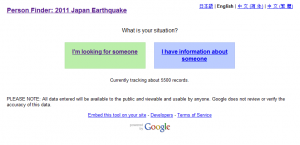 Personensuche by Google nach Japan Erdbeben